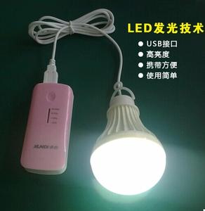 USB 5伏灯